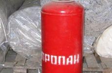 Баллон под пропан и кислородный газификатор
