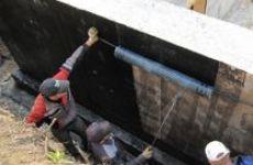 Гидроизоляционная защита зданий